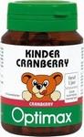 Optimax Cranberry Cysticare  60caps